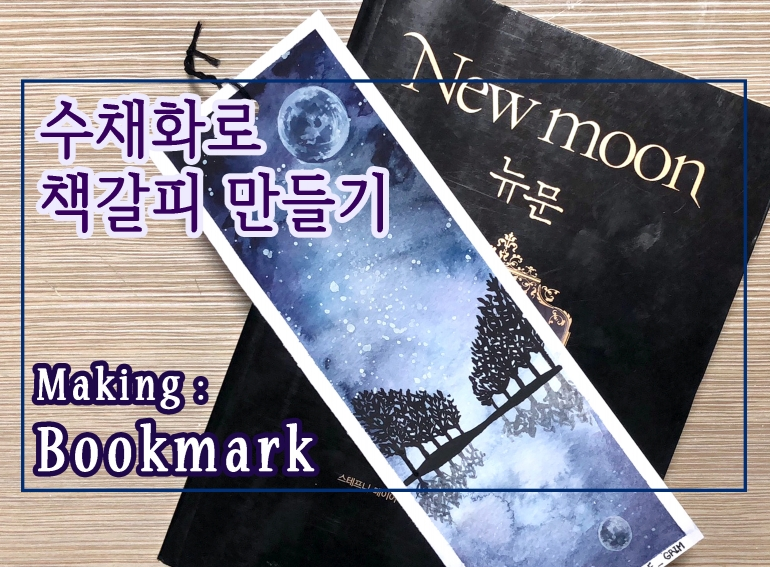 How to draw : Bookmark