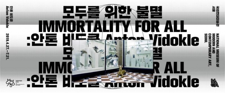 Anton Vidokle: Immortality for All