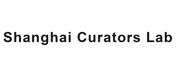 Call for applications: Shanghai Curators Lab 2