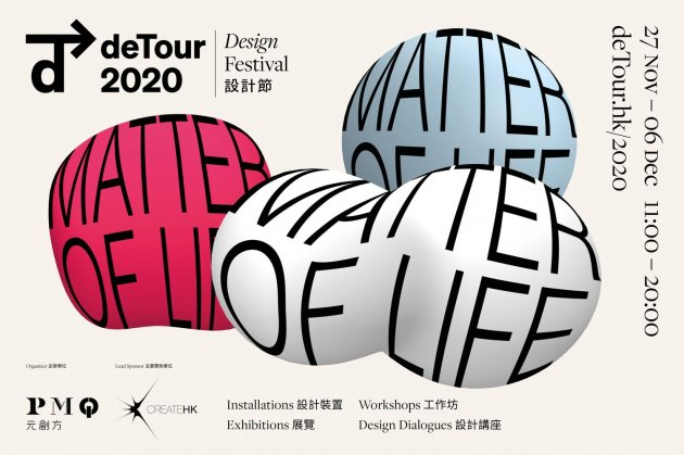 deTour 2020 Announces the Matter of Life Theme