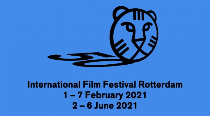 50th International Film Festival Rotterdam